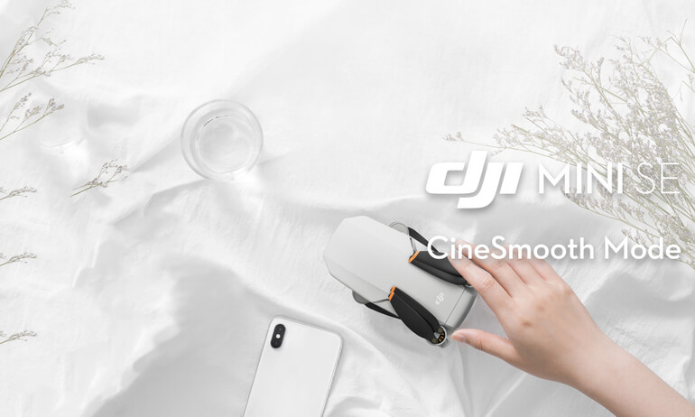 CineSmooth Mode