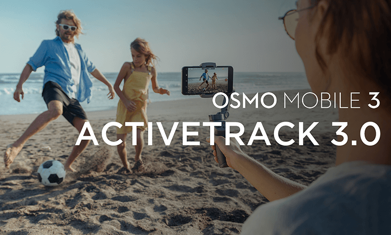 Activetrack 3.0