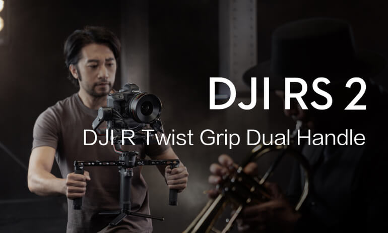 DJI RS 2 | DJI Ronin Twist Grip Dual Handle