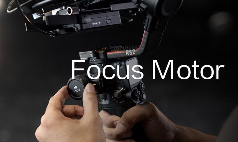 DJI RS 2 | Focus Motor