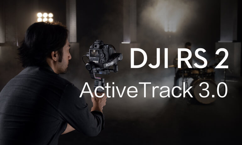 DJI RS 2 | ActiveTrack3.0