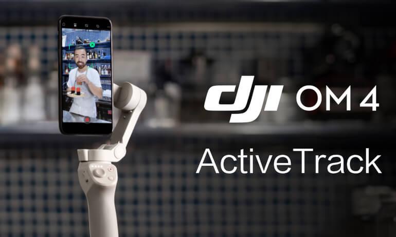 OM 4 | ActiveTrack