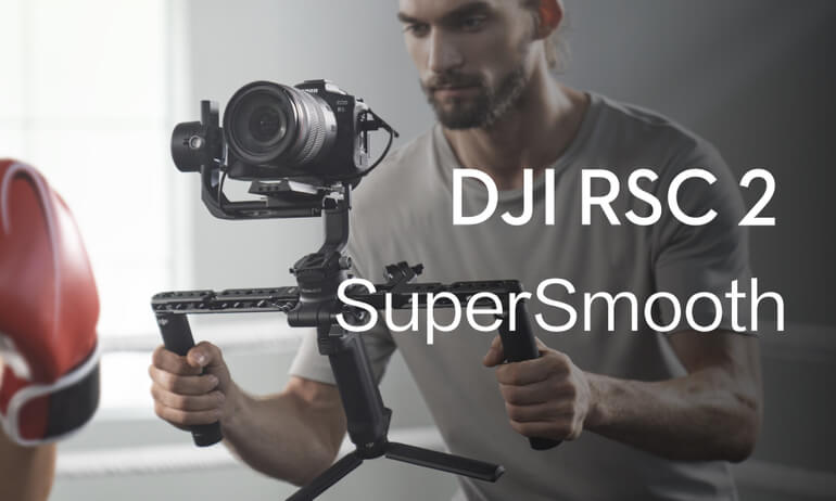 DJI RSC 2 | SuperSmooth