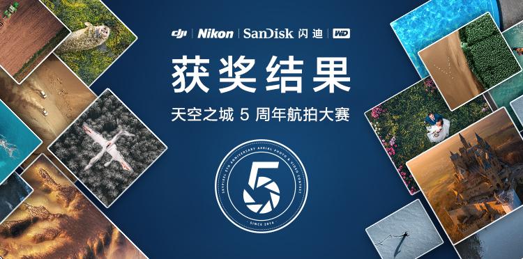 ../GT_FileRecv/0302Feb.61_SP_5周年banner延展/CN/DJI%20GO-Phone_750_375.jpg